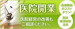 ul_banner2